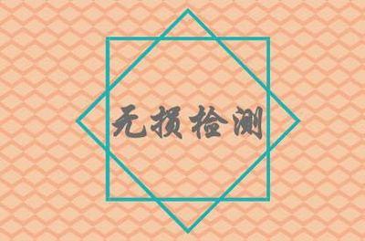 无损中华彩吧登录入口.jpg
